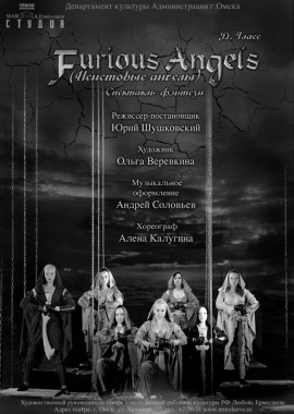 Furious Angels